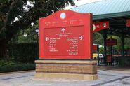 Disneyland PTI Bus Information Display Panel 20190504