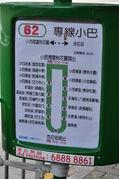 GMB 62 info