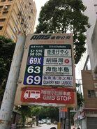 Hing Wo Street AMSPT stop 07-08-2017