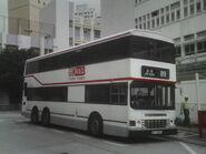 KMB FC5745 89