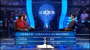 KMB K18 Who Wants to be ca Millionaire 04-04-2018