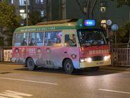 KU5209 Kowloon 24 04-03-2021