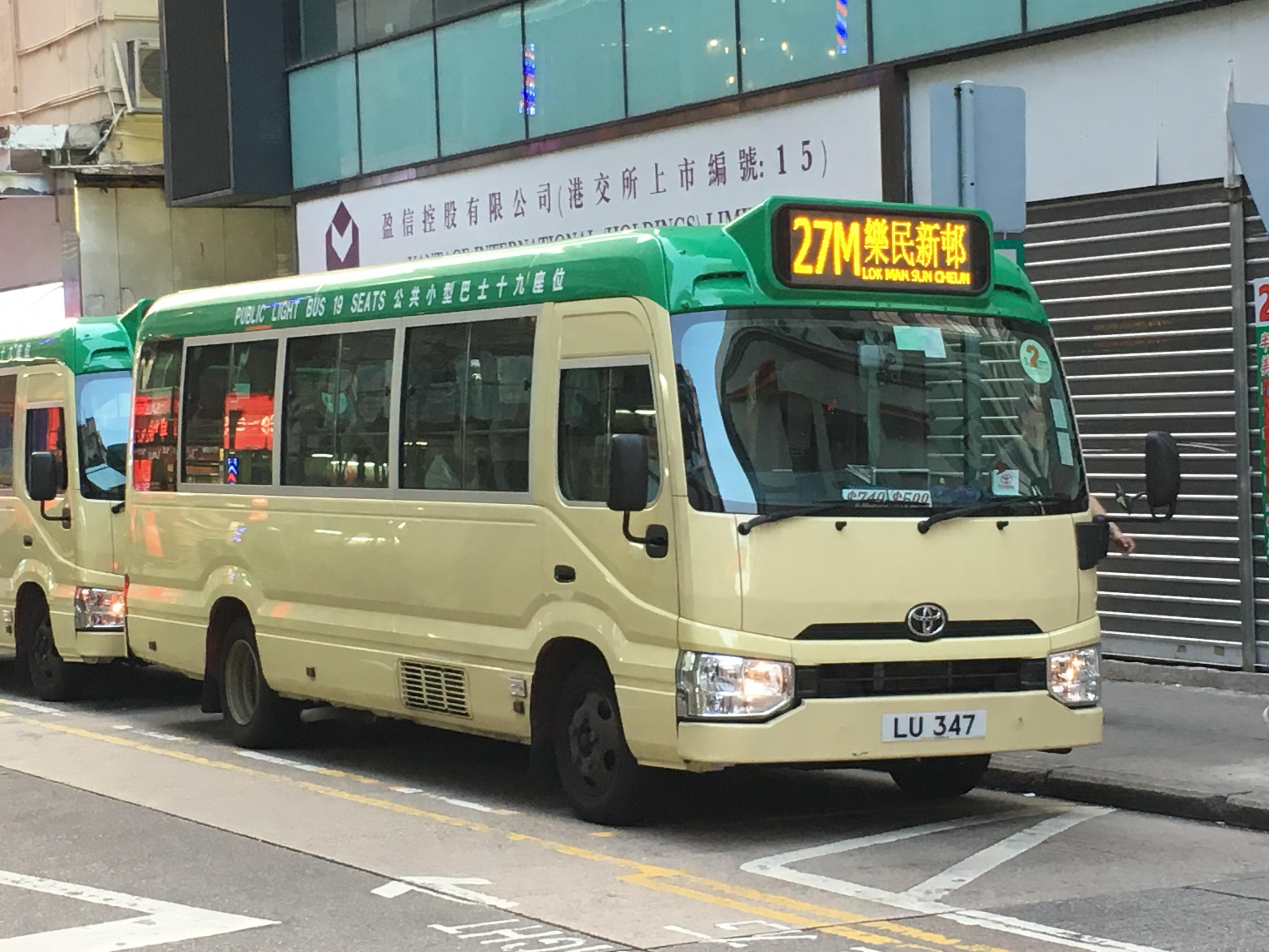 九龍專綫小巴27M線