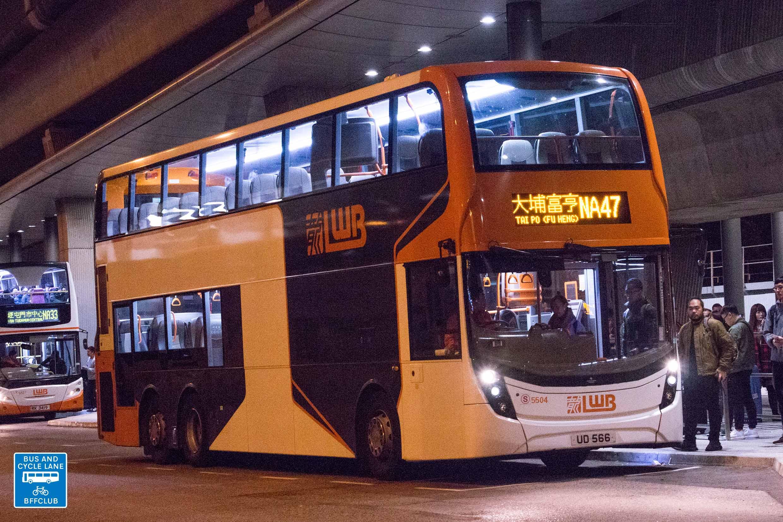 龍運巴士NA47線