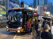 VR7705 Great Leader Bus NR928 16-07-2021