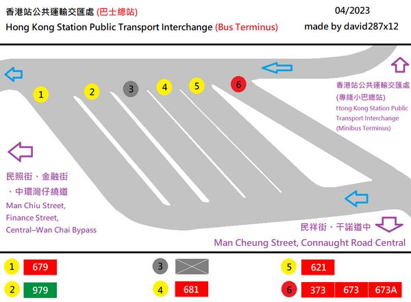 中環 (香港站) 公共運輸交匯處(巴士總站)平面圖.png