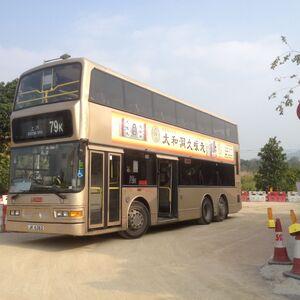 ATS37 run 79K in Ta Kwu Ling temporary bus terminus.JPG