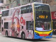 Citybus 7012 7