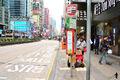 Fife Street Mong Kok 1 20160131