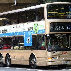 K ATS JH4735 76K SanWanR.JPG