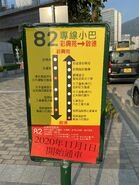 Kowloon 82 route map in Chinese 02-11-2020(1)