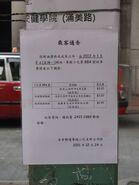 NTGMB 88A fare adjustment notice Jan12