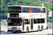 GX9426-61U