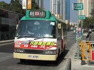 Hin Keng GMB stop 1