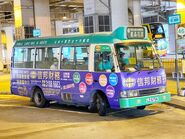 LD6756 Kowloon 46 12-06-2020