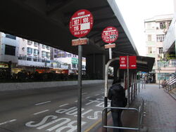 Pak Kung Street CRN S2.JPG