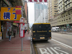 Sheung Heung Road TKWR2 20200207.jpg
