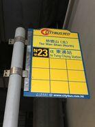 Tsz Wan Shan(North) bus stop 26-08-2017(6)