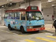 VN4509 Kwun Tong to Castle Peak Road 02-04-2021