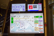 YOHO MALL I exit bus info display 201707 -2