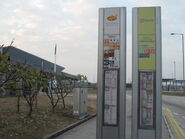 Air Mail Centre