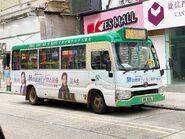 DW826 Kowloon 27MS 17-06-2020