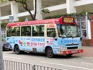 HW9916 Ping Shek to Tsuen Wan 18-06-2020