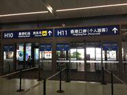 HZMB Zhuhai Port inside 19-06-2019
