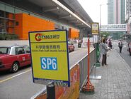 Po Lam Station (Mau Yip Road) Terminus Dec09