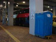 Tuen Mun Station PTI 8