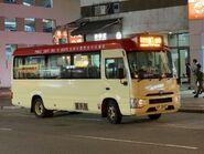 VP3147 AN Bus AN3 in Tai Wai 03-11-2020