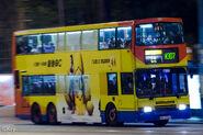 CTB N307 656 HU3984