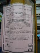 CTB R307 Service Notice 2011.2.20