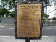 HR49 Timetable