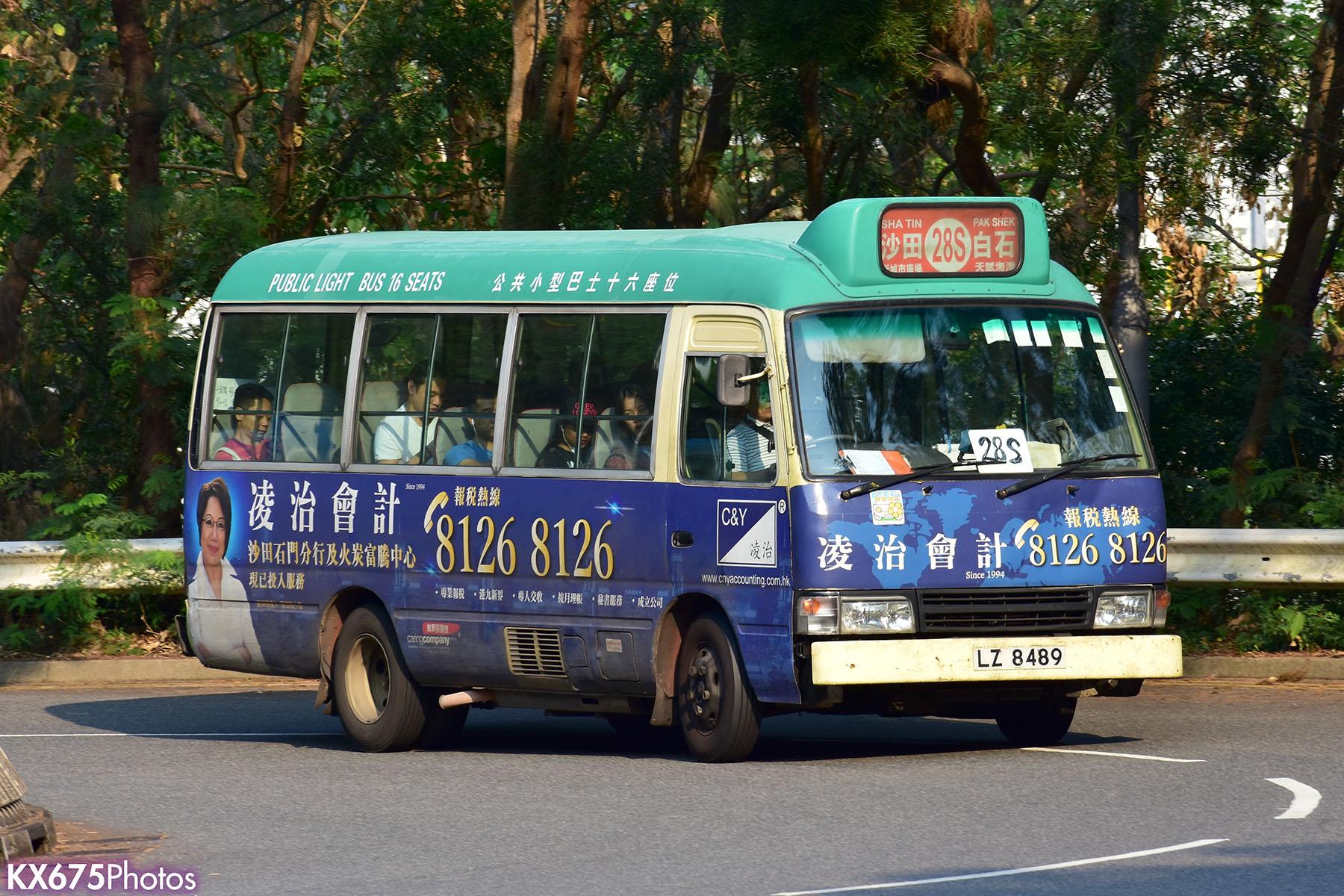 新界專綫小巴28S線