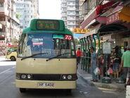 Sham Shui Po Kweilin Street GMB 2