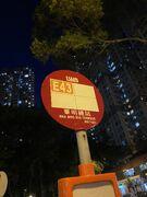 Wah Ming Bus Terminus E43 bus stop 10-05-2021