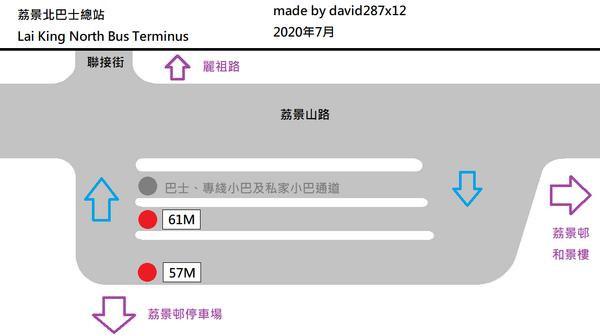 荔景 (北) 總站平面圖.png