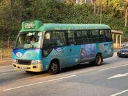 HD7600 Kowloon 28MS 08-05-2021