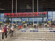 HZMB Zhuhai Port Building 18-06-2019
