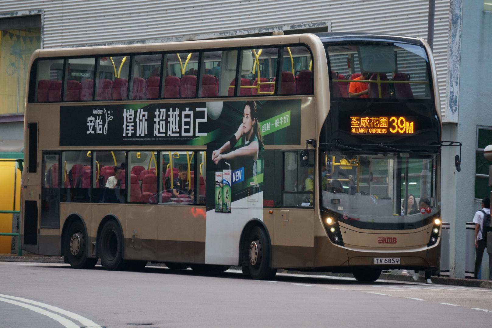 九巴39M線