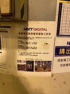 Next Media(Hong Kong Apple Daily) Staff Bus poster 23-06-2021(2)