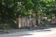 Smiling Shau Kei Wan Plaza -E