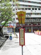 Yau Tong Centre S 2