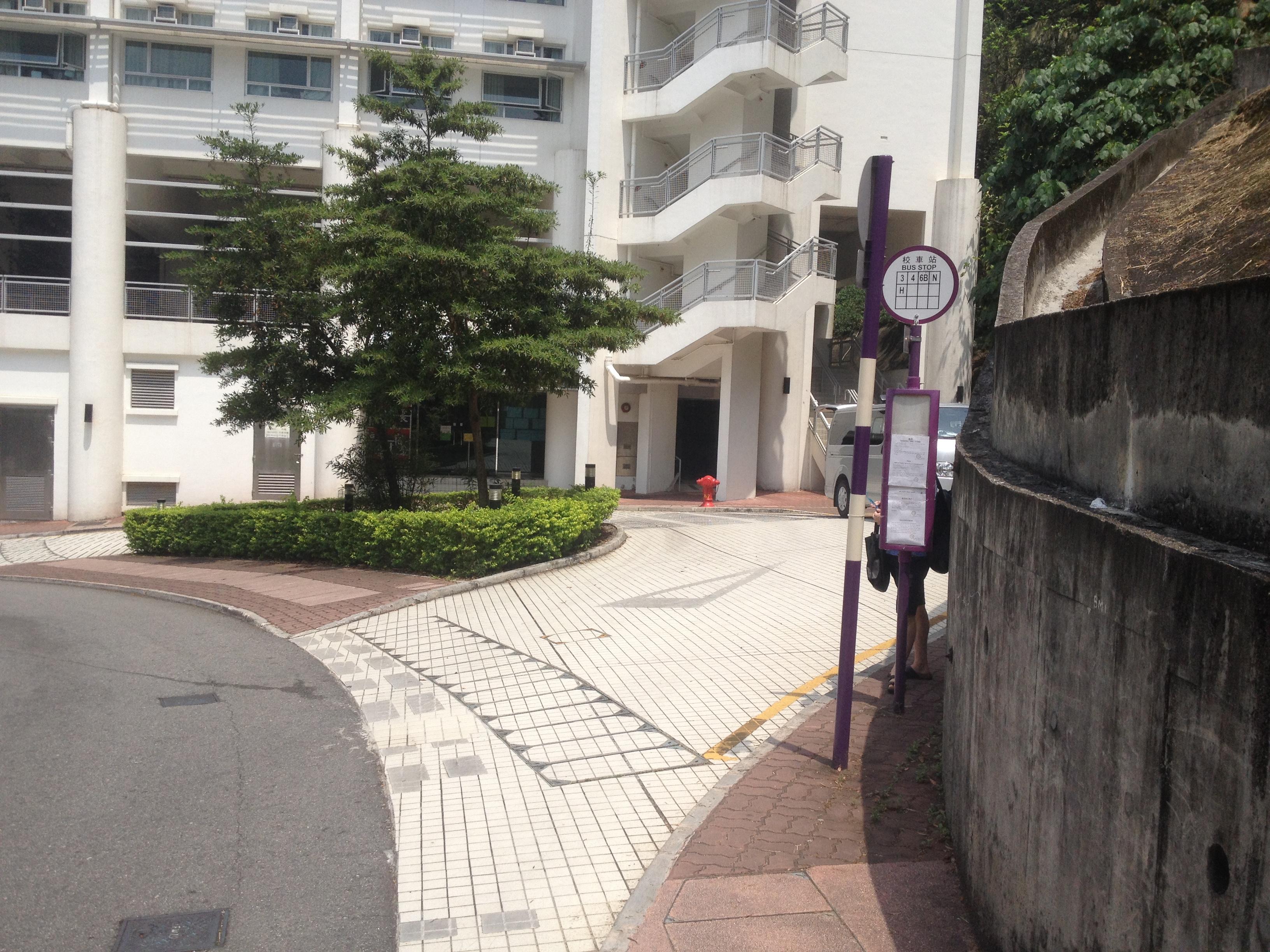陳震夏宿舍