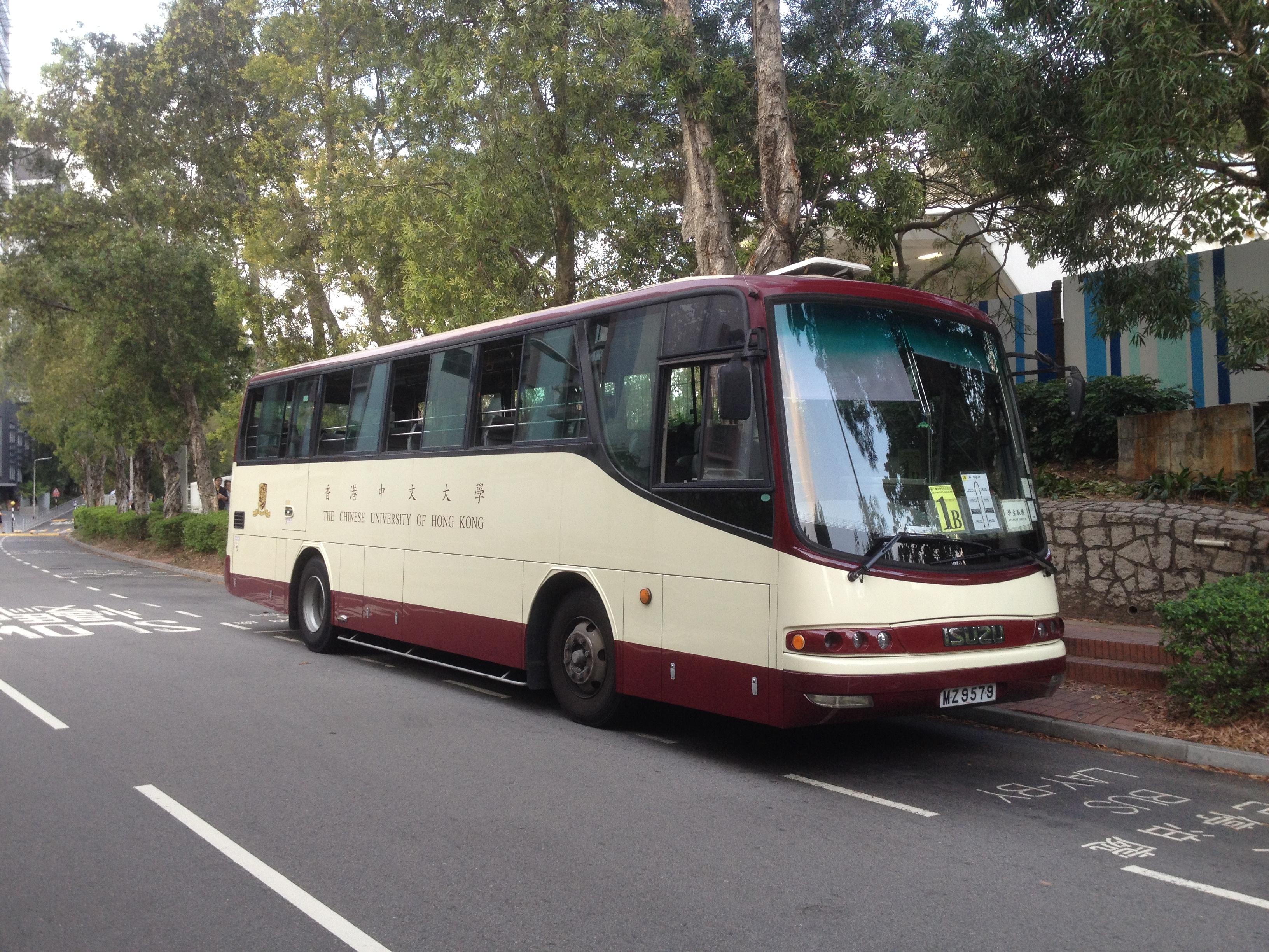 香港中文大學校巴1B線