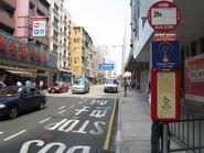 Tseuk Luk Street