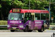 VE8483 YOHO Mall Express Line
