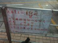 Yuen Long to Sheung Shui(18) information in Sheung Shui