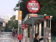 Chun Shek Estate S4